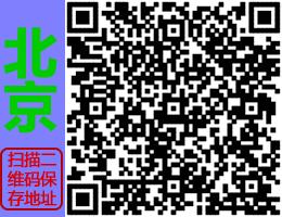 北京水货IBM
